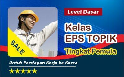 EPS TOPIK DASAR