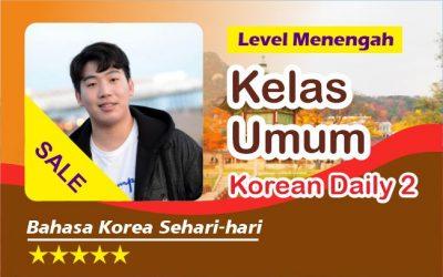 KOREAN DAILY 2
