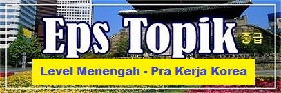 EPS TOPIK TENGAH